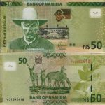 Namibia50ND16